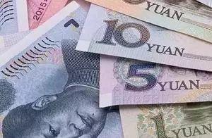 超适合iphone的高清壁纸:最喜欢人民币那张!