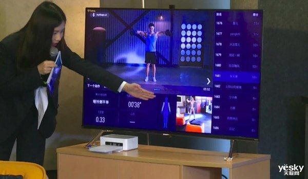 智能家居+交互娱乐 创维Q60智慧屏功能升级