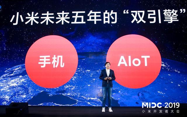 小米为何改变智能生活?除了强大核心竞争力,这两大原因也是关键