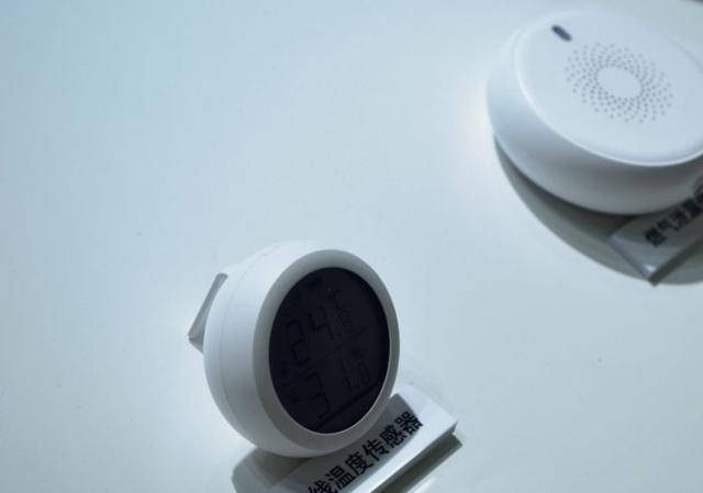家电智能化提速,传感器市场逐步升温