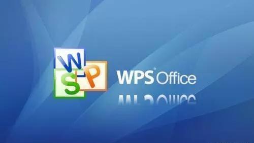 Office之战,你更喜欢WPS还是Windows呢?