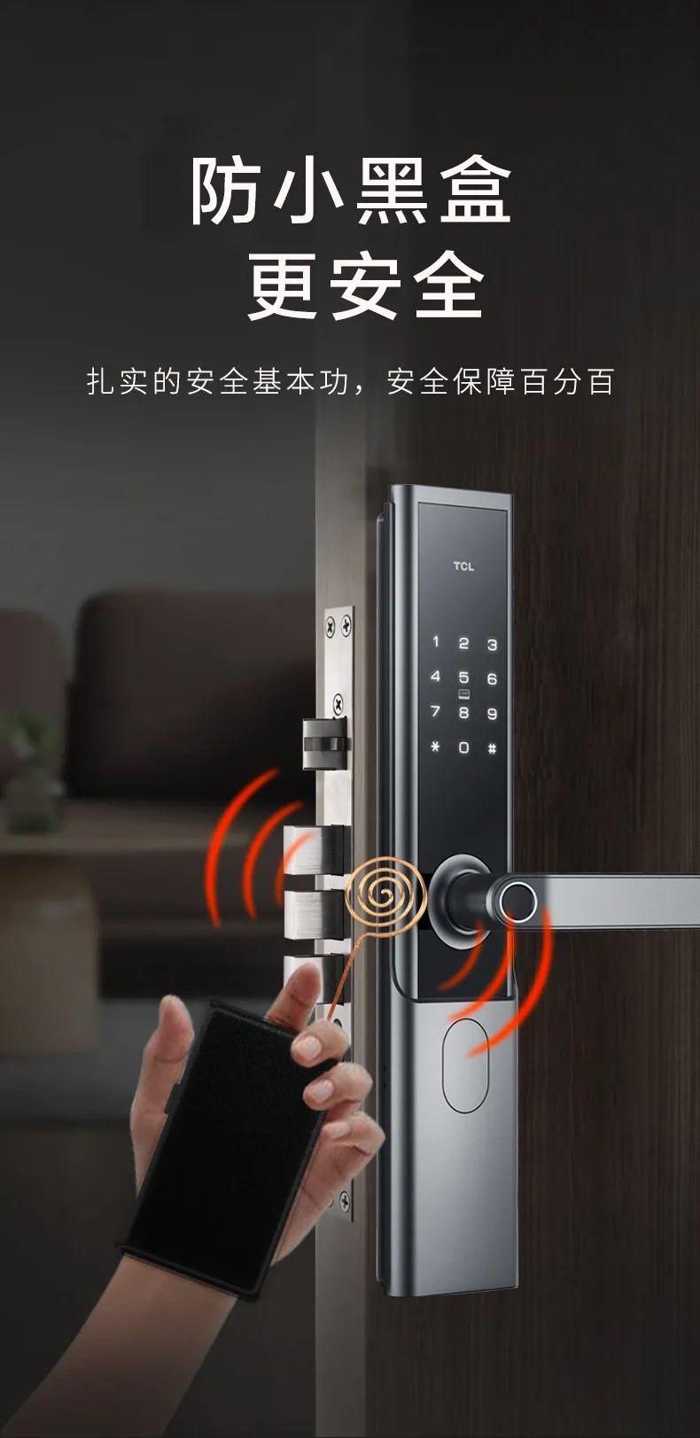千元之内首选的智能锁竟是这把!