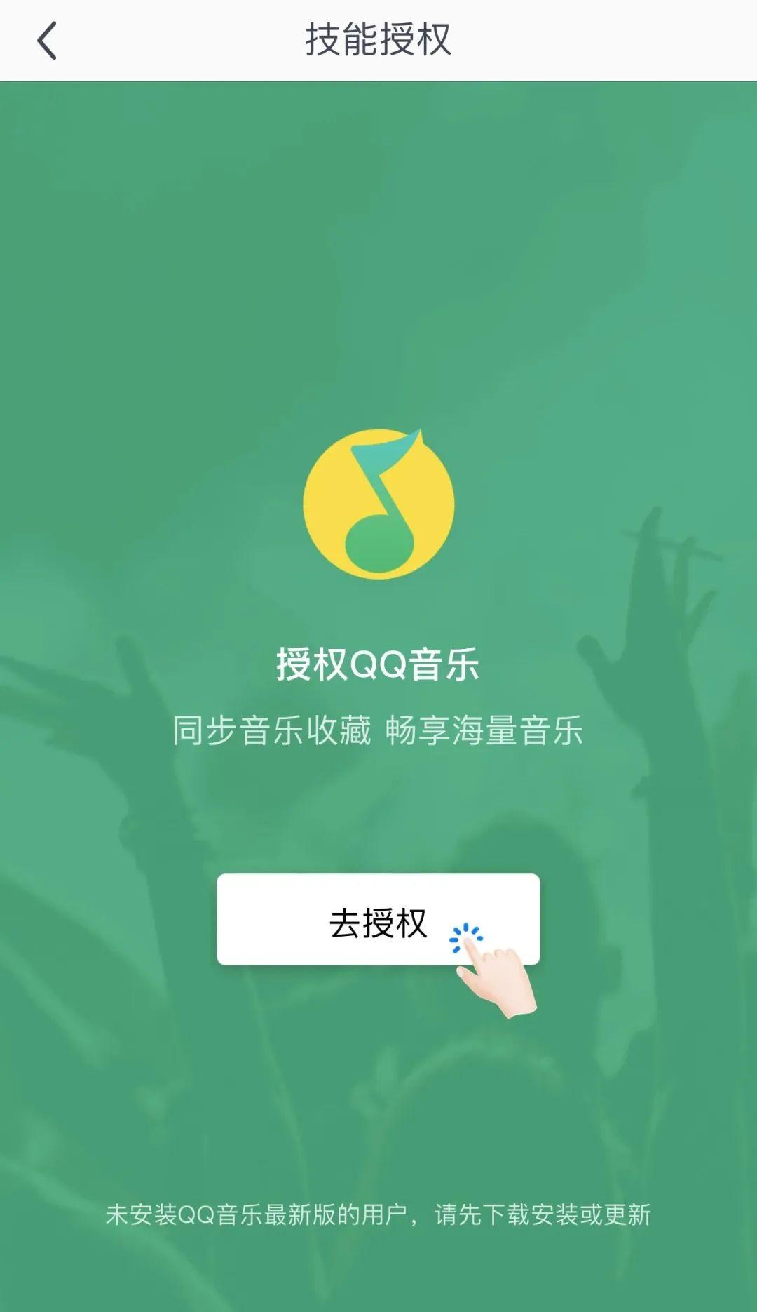 不会吧!你不知道格力语音空调可以听QQ版权音乐?