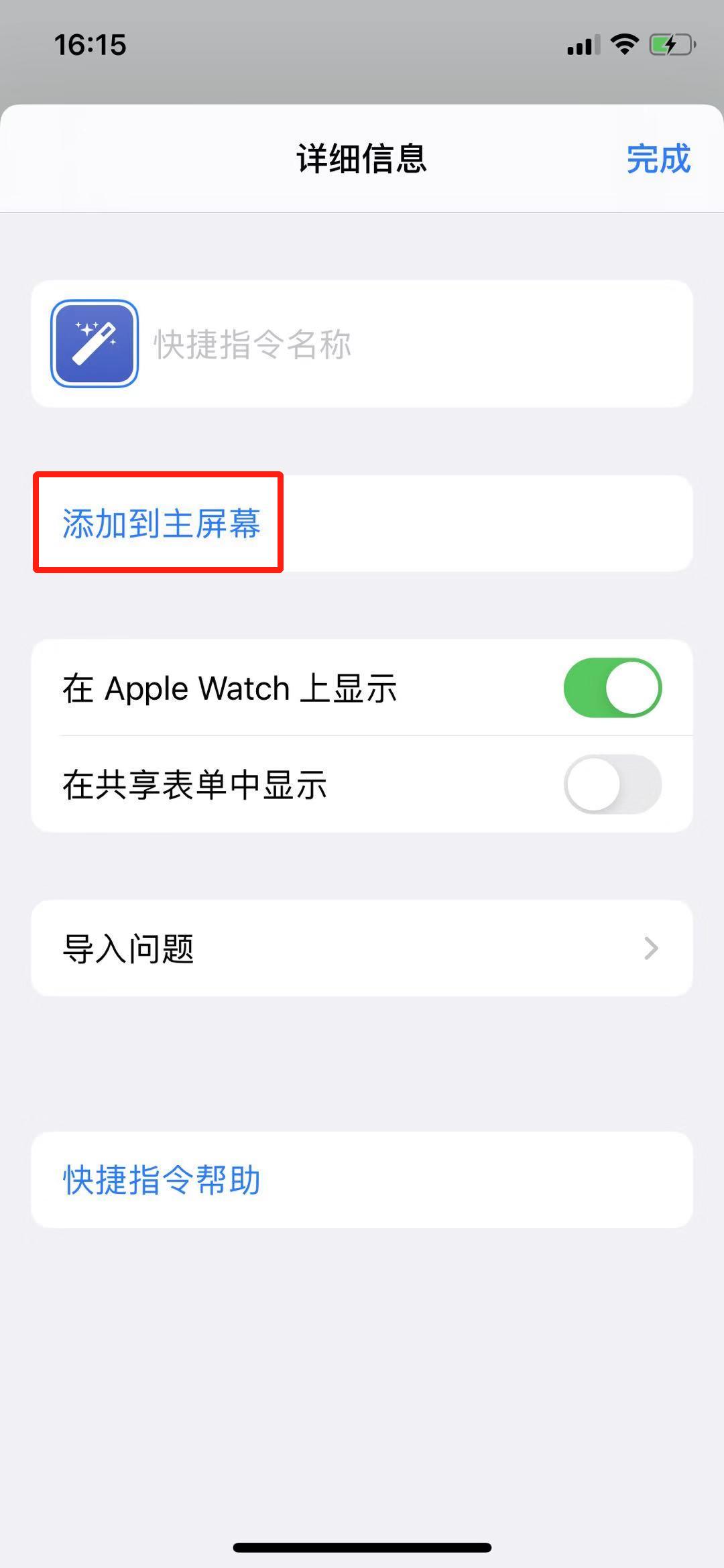 iOS 真假 App 骚操作,比连连看还刺激~