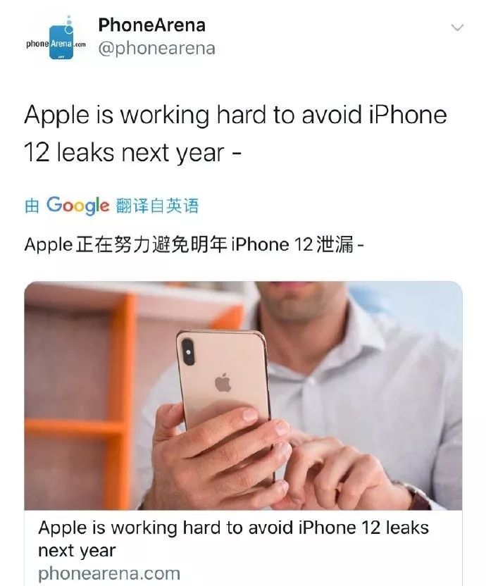 iPhone 12 全系上手,颜值太美!