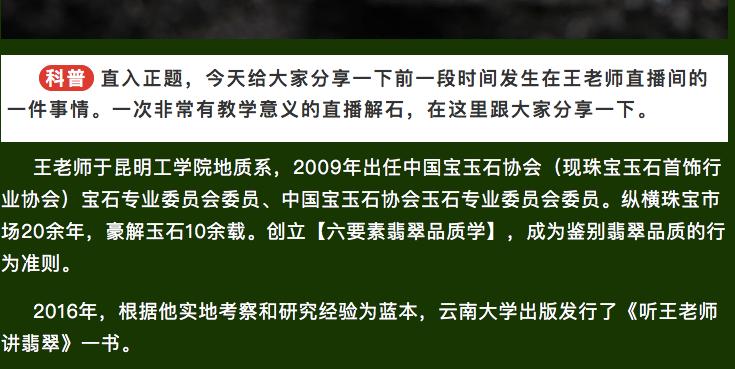 直播售假江湖:大数据精准营销,双重套路连环骗,有人3个月轻松买房