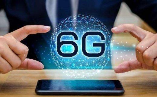 6G技术是什么?6G白皮书发布