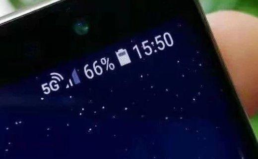5G商用计划正式开启,手机准备好了,都有什么5G套餐