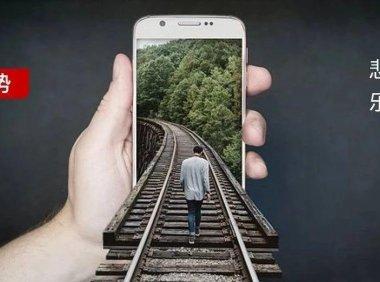 5G的到来,让世界发生了变化!