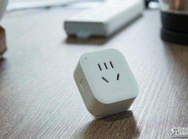 一键遥控WiFi智能插座转换器(电量统计版)