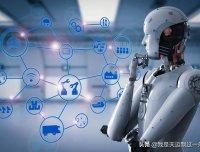 人工智能的技术方向有哪些?