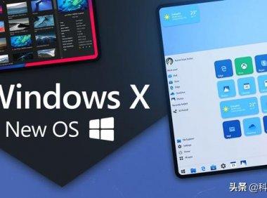 不学苹果也不学安卓,Windows 10彻底推翻重做