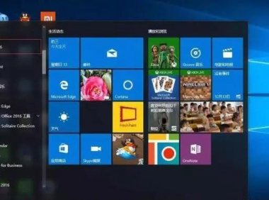 Office中,你是喜欢WPS还是Windows呢?