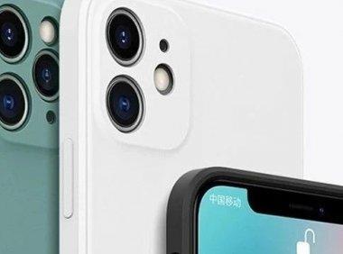 iPhone12电池容量缩小,续航堪忧?